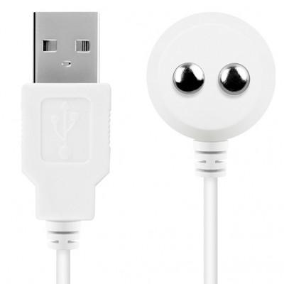 SATISFYER USB nabíječka